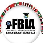 Profile picture of Fatma Fbia