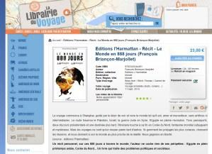 Librairie de Rennes, 10/2014