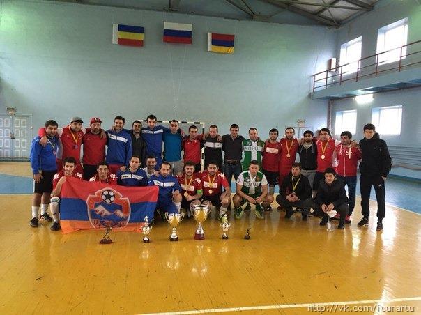 II турнир по мини-футболу, посвященный столетию Геноцида армян