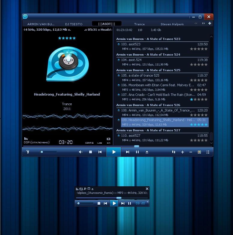 QQPlayer Blue