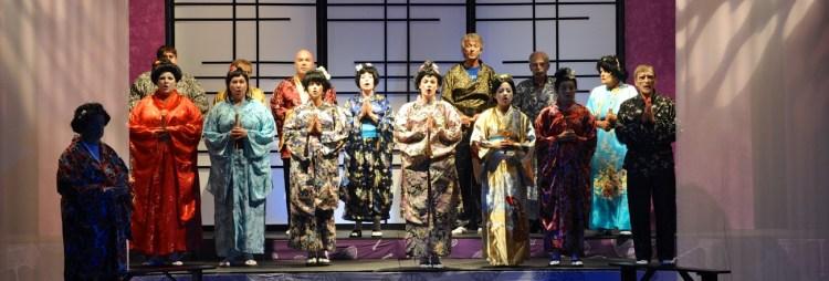 The Mikado (2012)