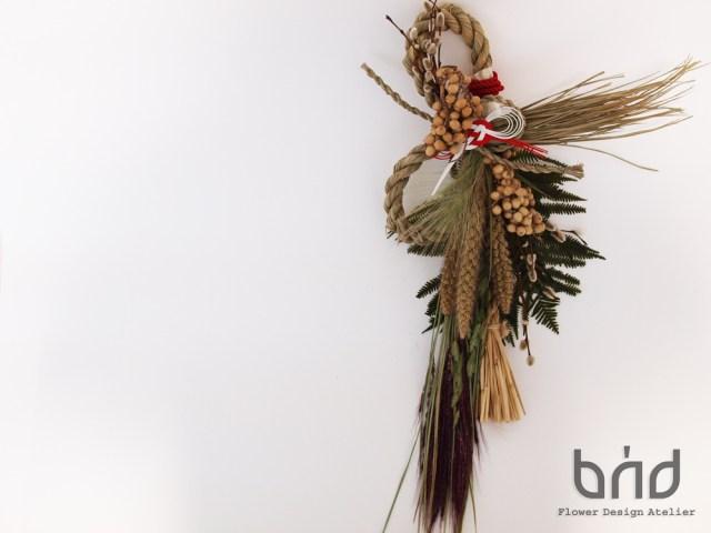 BUD12月お正月飾りレッスンサンプル1