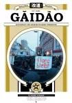 Cover Gaidao Januar 2014