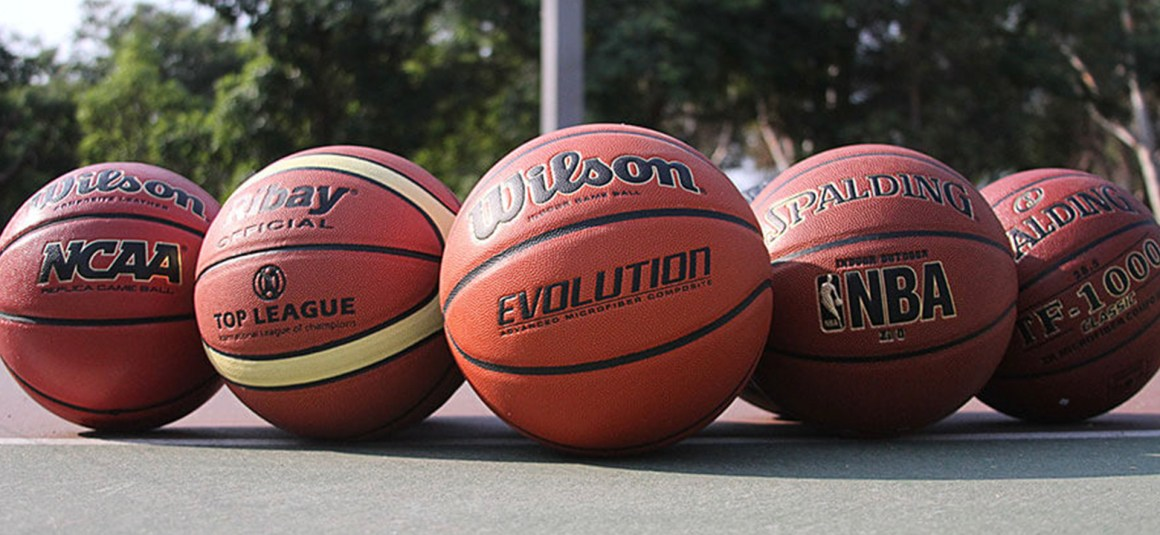 NEED A BASKETBALL TO PRACTISE?