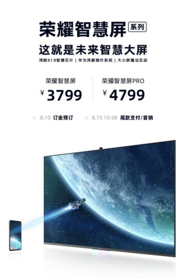 Televizorul inteligent Honor Vision este acum oficial și primul dispozitiv care rulează OS Harmony