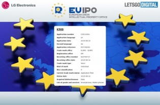 Brevete de EUIPO