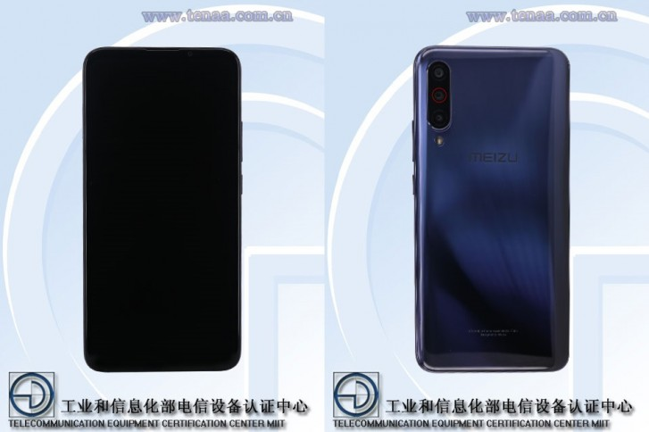 Meizu 16T will be unveiled on October 23 with S855 chipset, larger 6.5'' screen