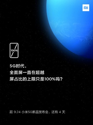 Xiaomi Mi Mix Alpha name and screen to body ratio teasers