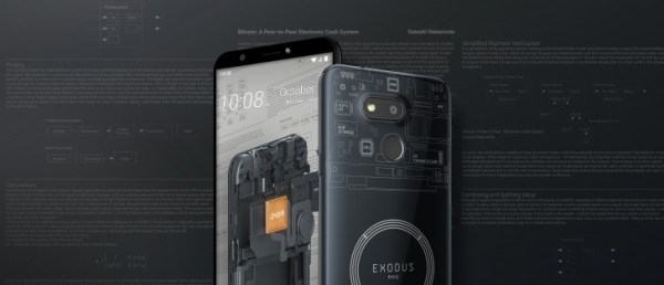 HTC launches another blockchain phone - Exodus 1s
