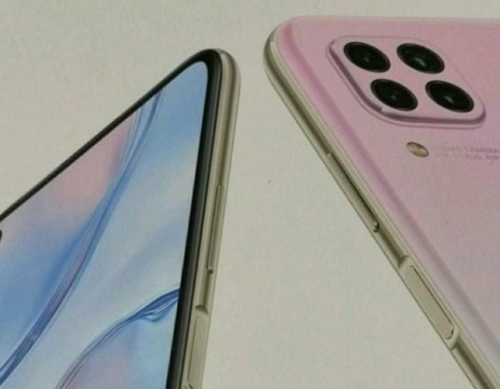 Huawei nova 6 SE tipped to come alongside nova 6 5G next week