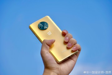 Unreleased Gold color option for the OnePlus 7T