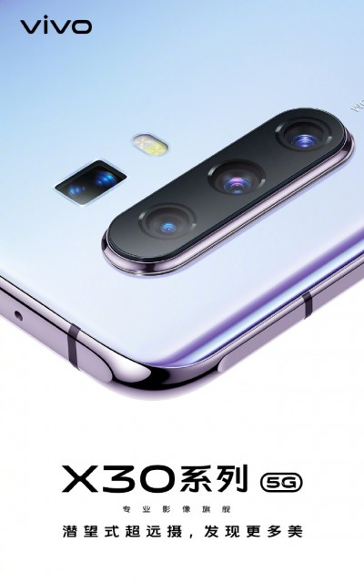 "vivo X30 confirmed to have ""Super Telephoto"" periscope camera"