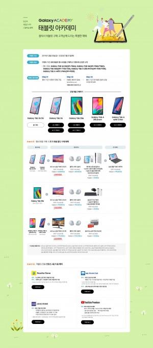 gsmarena 003 - تسريبات تكشف عن جهاز سامسونج اللوحي Galaxy Tab S6 5G القادم قريبا