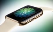 Eksekutif oposisi mengungkapkan render pertama smartwatch perusahaan