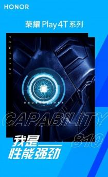 Poster spesifikasi kunci Honor Play 4T