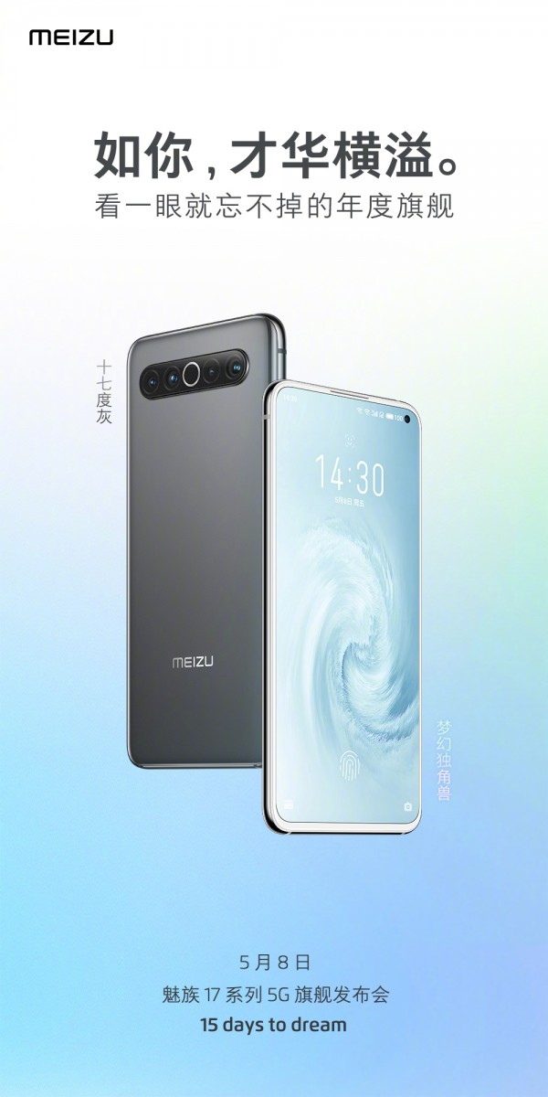 Teasing of the Meizu 17 continues with quad cameras and ring flash