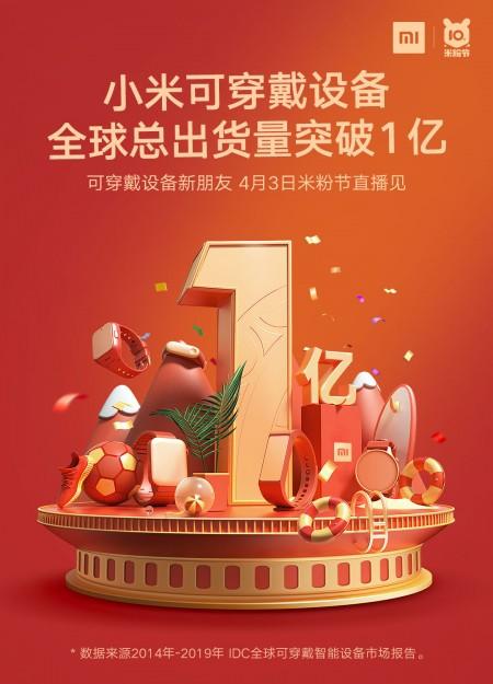 Xiaomi Mi Band 5 bisa diluncurkan besok