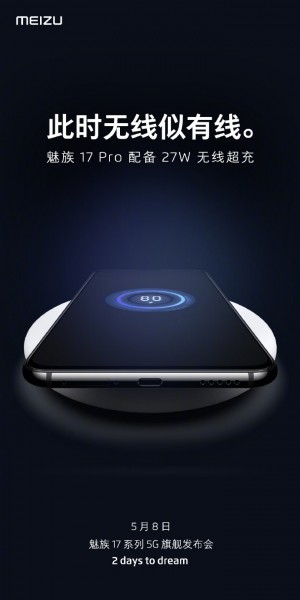 Meizu 17 Pro will feature 27W wireless charging