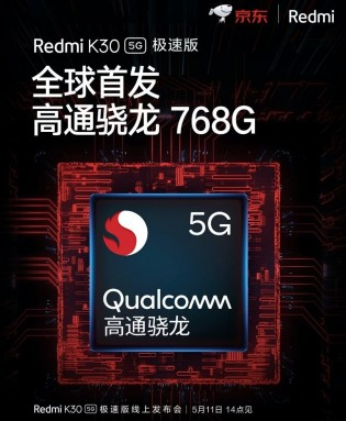 Snapdragon 768G & Snapdragon 765G posters