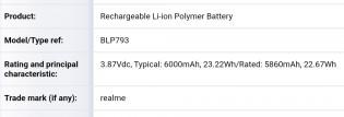 Battery certification