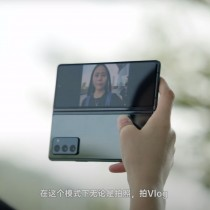 Galaxy Z Fold2 beraksi