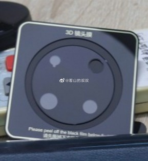 Panel kamera Huawei Mate 40