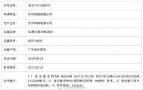 Sertifikasi MIIT untuk tiga model Huawei Mate 40