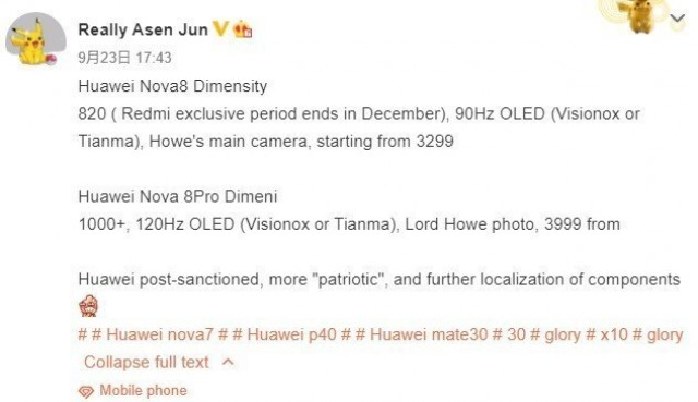 Leaked Nova 8 and 8 Pro specs