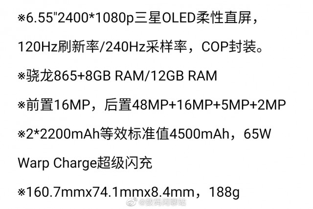Leaked specs sheet, suggesting a vanilla Snapdragon 865 chipset