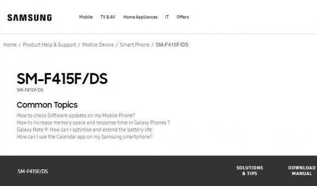 Daftar Samsung Galaxy F41