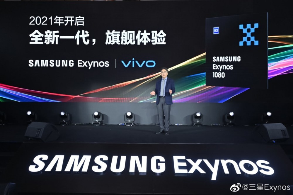 Samsung announces the Exynos 1080, its first 5nm chipset