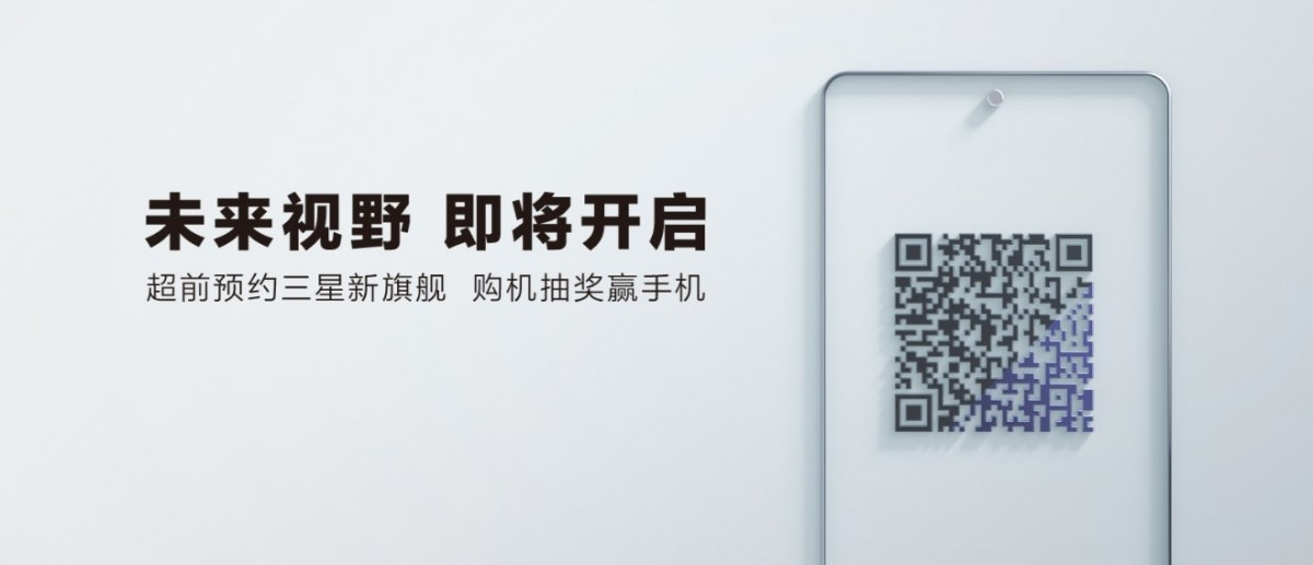 Samsung opens Galaxy S21 pre-orders in China