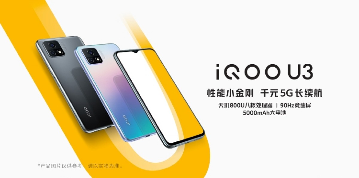 vivo iQOO U3 launched with 6.6″ 90Hz LCD and 5,000 mAh battery