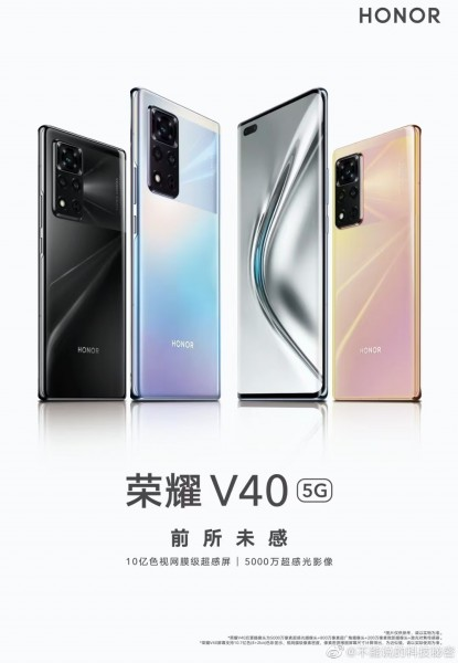 Honor V40 5G confirmed to feature 50MP camera