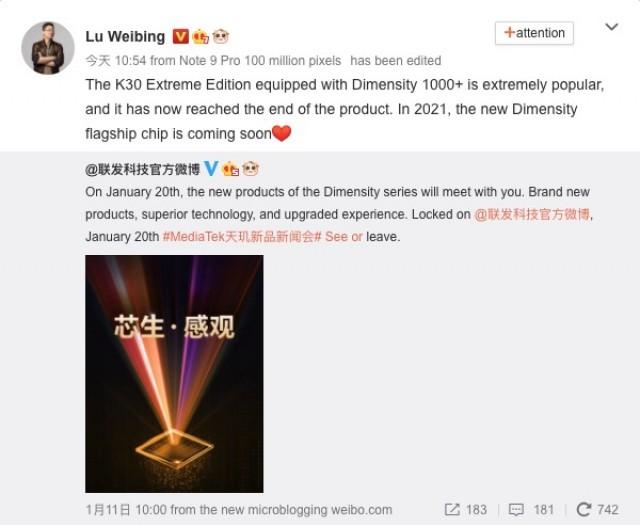 Lu Weibing memposting di Weibo