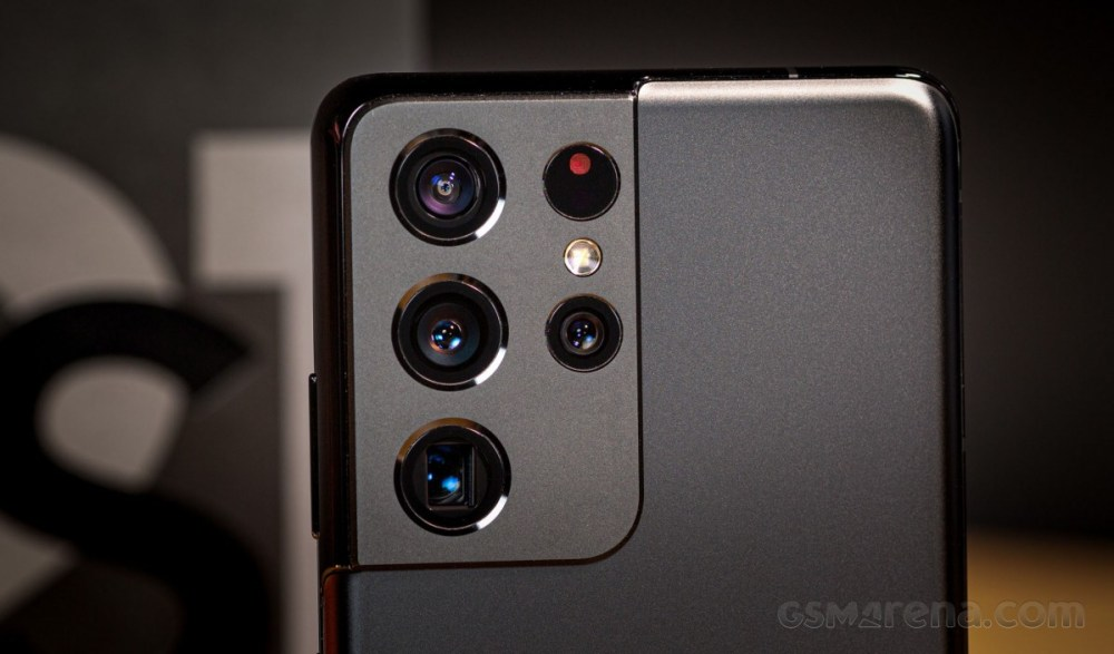 Samsung Galaxy S21 Ultra's quad-camera setup with 3X and 10X telephoto lenses