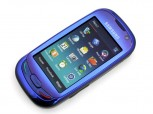 The Samsung Blue Earth