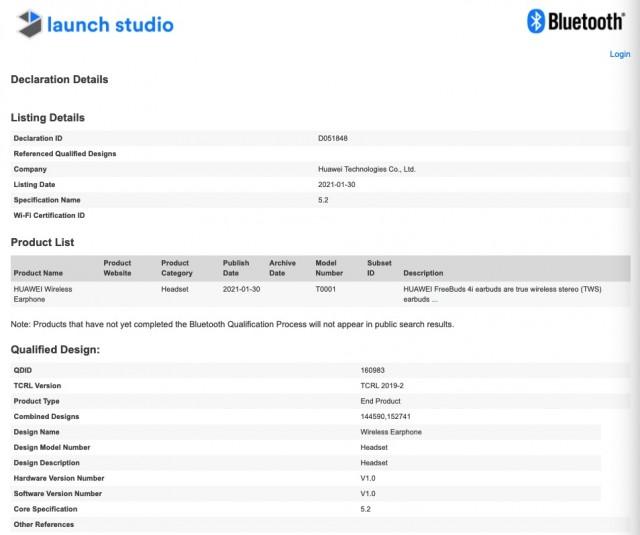 Daftar Huawei Freebuds 4i Bluetooth SIG
