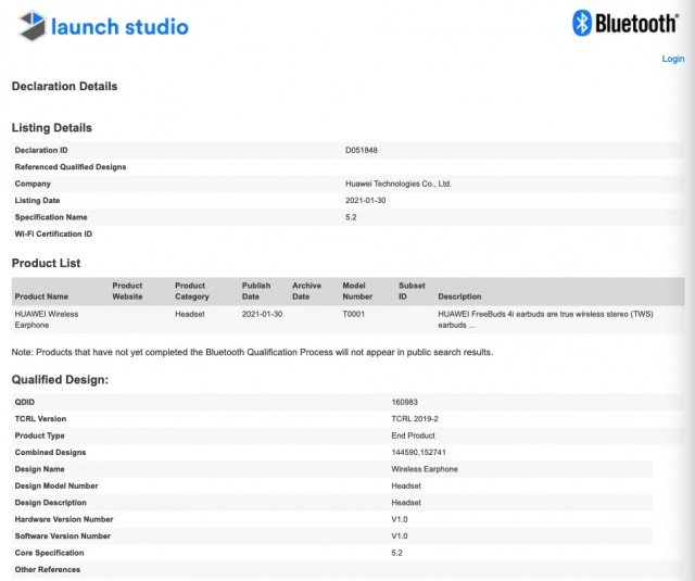 Huawei Freebuds 4i Bluetooth SIG listing