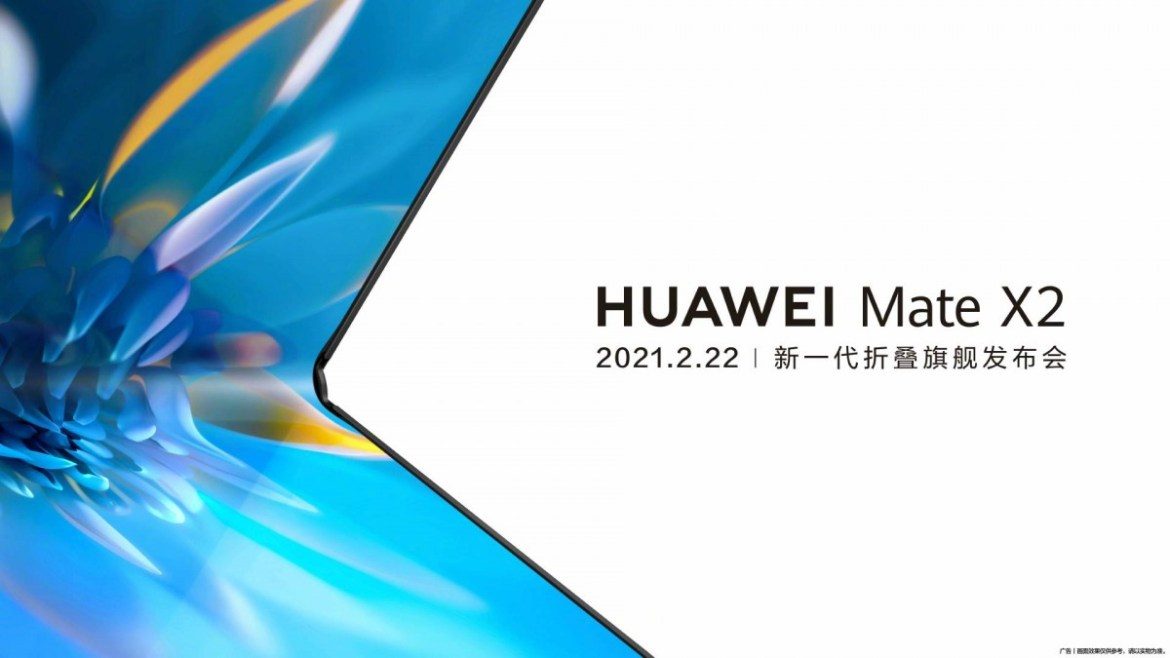 The Huawei Mate X2 will be announced on February 22 with inward-folding display and Kirin 9000