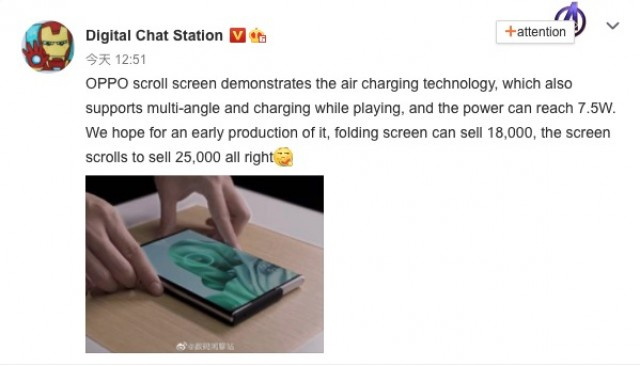 Digital Chat Station clarification
