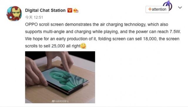 Digital Chat Station clarification