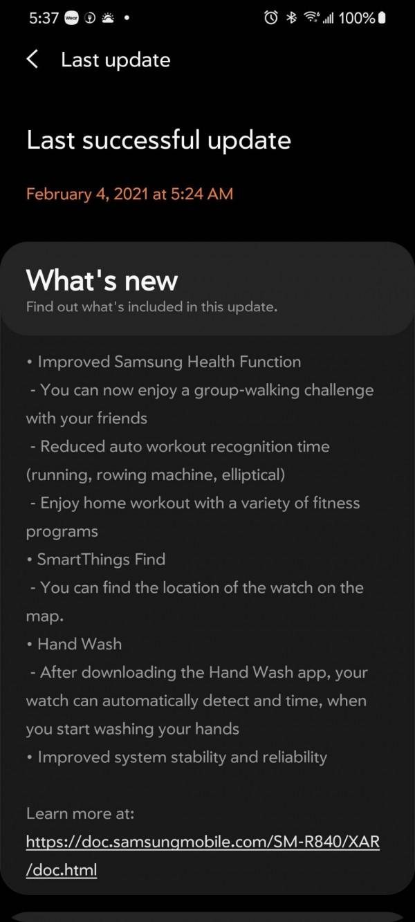 Samsung Galaxy Watch3 firmware update