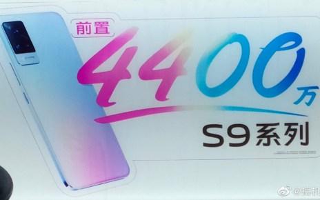 vivo S9 detailed specs leak
