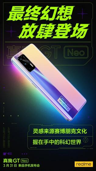 Realme GT Neo dengan tiga kamera 64MP dan Logo Kotak