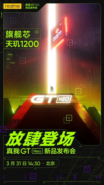 Realme GT Neo is coming on March 31 with Dimensity 1200 SoC