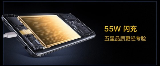 Snapdragon 768G powered by iQOO Z3 '5G connectivity, 120 Hz screen and 55 W fast charging, also on board