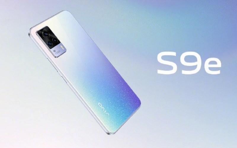 विवो S9 5G और S9e 5G परिचित डिजाइन और उन्नत इंटर्नल के साथ की घोषणा की