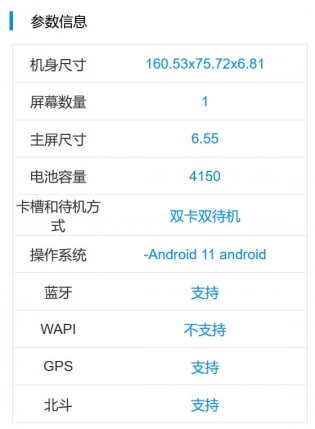 Xiaomi Mi 11 Lite shows up to TENAA sporting a very thin body