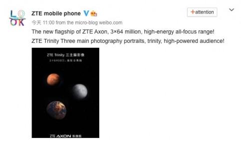 ZTE Axon 30 Pro camera teaser